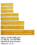 Στένσιλ γραμμάτων parallilo