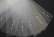 Ζελατίνες(πλαστικό διαφανές) 70 χ 100 cm