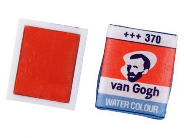 Watercolour Van Gogh Ακουαρέλα